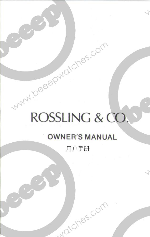 rossling1