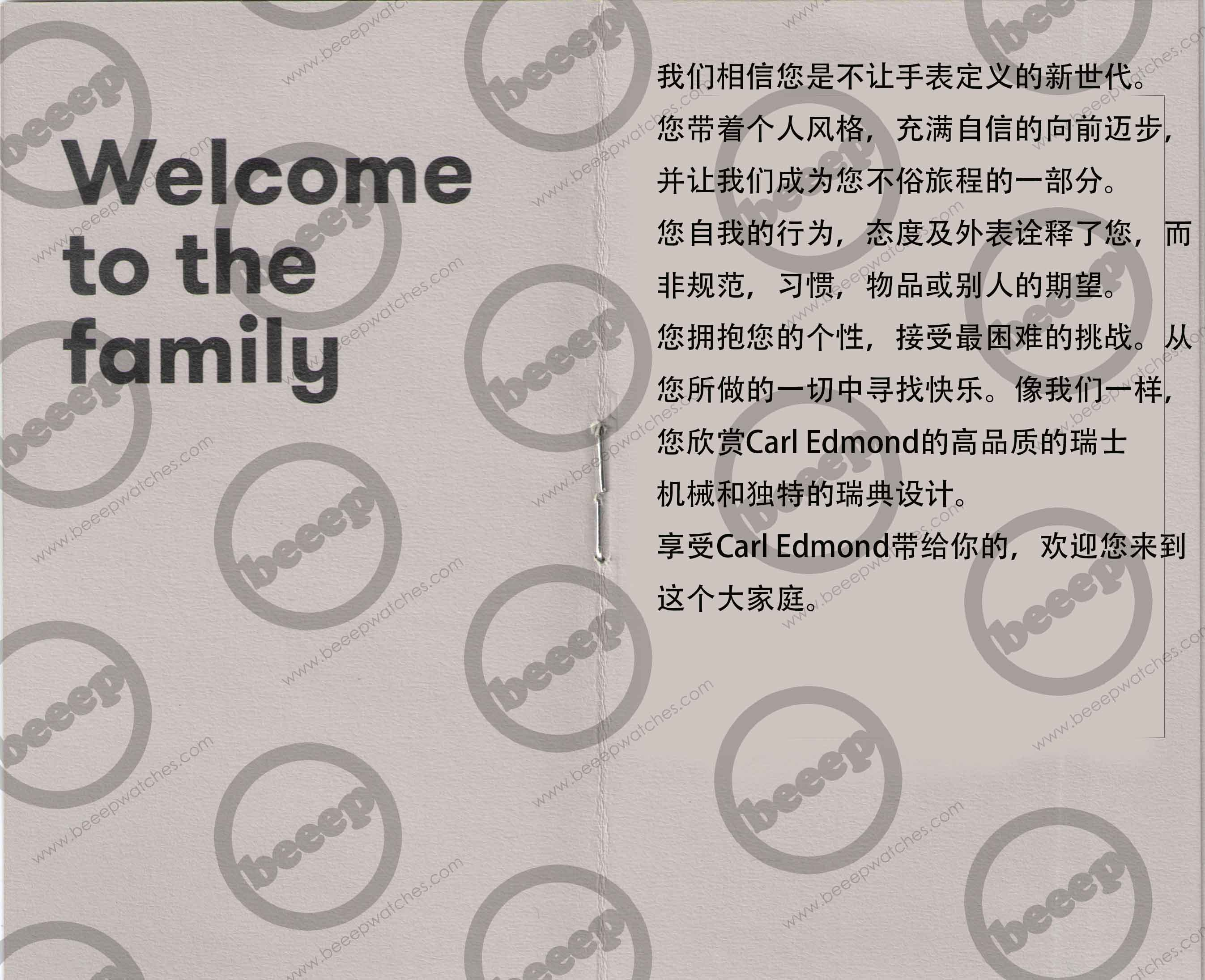 CE说明书3翻译